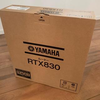 ヤマハ - 新品✳︎未開封 YAMAHA RTX830 ルーター