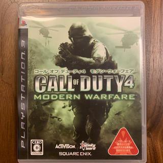 プレイステーション3(PlayStation3)のコール オブ デューティ4 モダン・ウォーフェア(特別価格版) PS3(家庭用ゲームソフト)