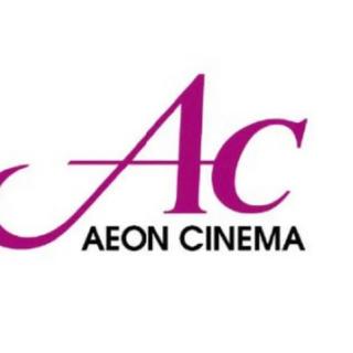 イオン(AEON)のイオンシネマ 映画鑑賞券 ACチケット1枚(その他)
