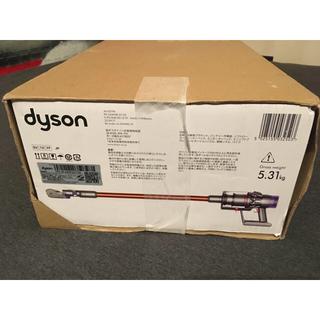 ダイソン(Dyson)のDyson Cyclone V10 Fluffy 未開封 新品 掃除機 ダイソン(掃除機)