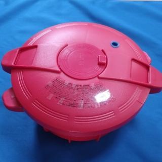 マイヤー(MEYER)の【未使用】マイヤー 電子レンジ圧力鍋 MEYER MPC-2.3RD(鍋/フライパン)