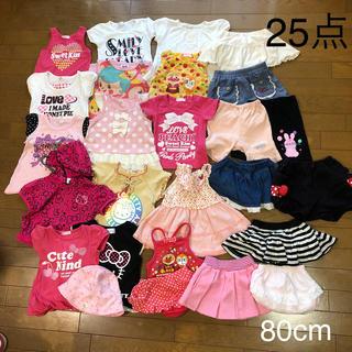 女の子 子供服まとめ売り80cm(その他)