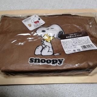 スヌーピー(SNOOPY)のスヌーピー保冷温ランチバッグ(キャラクターグッズ)