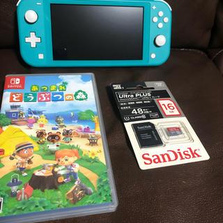 ニンテンドウ(任天堂)のSwitch  Lite ターコイズ SDカード+どうぶつの森セット(家庭用ゲーム機本体)
