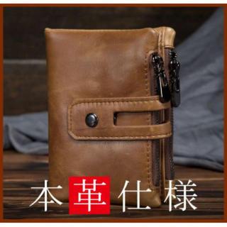 本革◆メンズ 財布★2つ折り 茶色 ブラウン(折り財布)