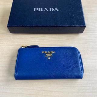 プラダ(PRADA)のプラダ キーケース  ネイビー ブルー 財布 バッグ 名刺入れ カードケース (キーケース)