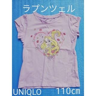 ユニクロ(UNIQLO)のラプンツェルTシャツ✨(Tシャツ/カットソー)