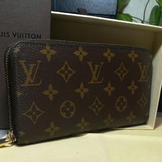 ルイヴィトン(LOUIS VUITTON)の未使用 ルイヴィトン ジッピーウォレット コクリコ(長財布)