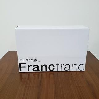 フランフラン(Francfranc)のFrancfranc LEDミラー(ミラー)