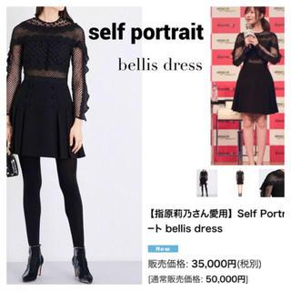セルフポートレイト(SELF PORTRAIT)のセルフポートレート ドレス ワンピース(ひざ丈ワンピース)