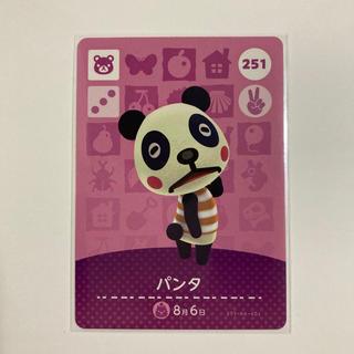 ニンテンドウ(任天堂)のあつまれどうぶつの森 amiiboカード パンタ(カード)