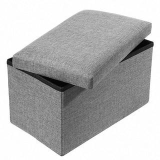 収納スツール 収納ボックス351(ケース/ボックス)