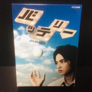 ジャニーズ(Johnny's)の【即購入可】バッテリー DVD-BOX〈5枚組〉(TVドラマ)