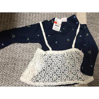 ザラキッズ(ZARA KIDS)のキャミソール 付き 花柄 長袖 トップス (Tシャツ/カットソー)