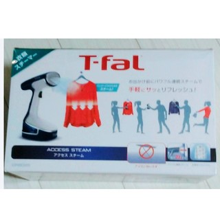 ティファール(T-fal)の場所を取らない衣類スチーマー【アクセススチームポケット(DT3030J0)】(アイロン)