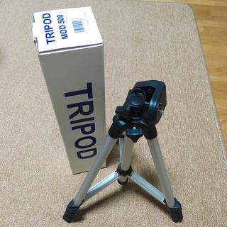 カメラ 三脚 小型軽量 TRIPOD MOD 500 (その他)