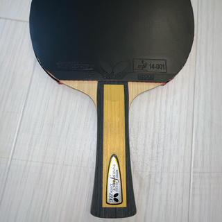 バタフライ(BUTTERFLY)のKさん専用 インナーフォースレイヤーZLC(両面テナジー05トクアツ)(卓球)