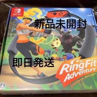 Nintendo Switch - 【新品未開封 】リングフィットアドベンチャー