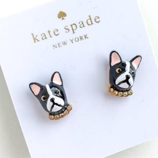 kate spade new york - 【数量限定SALE¨̮♡︎】ケイトスペード フレンチブルドッグ ピアス