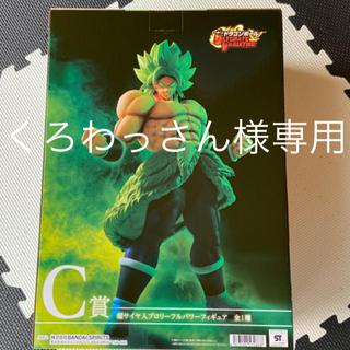 バンダイ(BANDAI)のドラゴンボール1番くじブロリーフィギュア(アニメ/ゲーム)