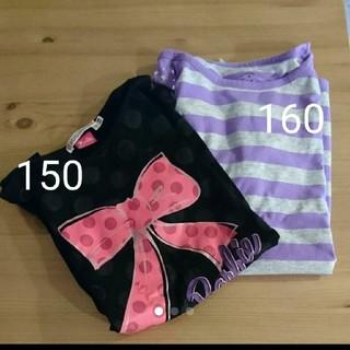 ユニクロ(UNIQLO)のTシャツ 2枚 ユニクロほか(Tシャツ/カットソー)