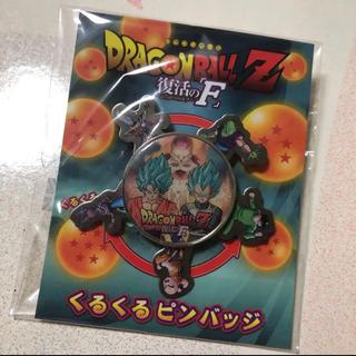ドラゴンボール(ドラゴンボール)のドラゴンボール ピンバッジ 復活のF ドラゴンボールZ(バッジ/ピンバッジ)