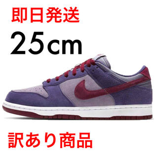 NIKE - 25cm NIKE DUNK LOW PLUM ダンク ロー プラム