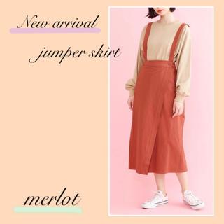 merlot - 【新品】メルロー サスペンダー付ラップスカート オレンジ