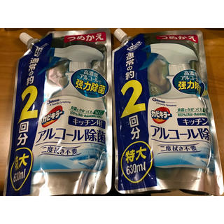 ジョンソン(Johnson's)の新品未使用 カビキラー キッチン用 詰め替え 2コセット(アルコールグッズ)