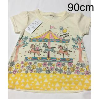ニシマツヤ(西松屋)のベビー Tシャツ 新品90(Tシャツ)