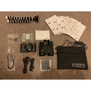 ソニー(SONY)の新品同様 SONY サイバーショットDSC-RX100M4 おまけ付 国際版 (コンパクトデジタルカメラ)