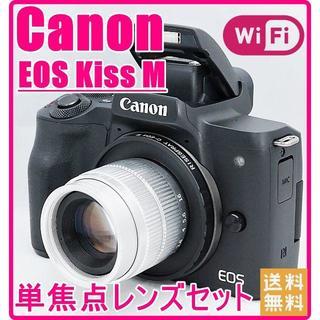キヤノン(Canon)のCanon キヤノン EOS Kiss M SNS向け単焦点レンズセット♪(ミラーレス一眼)