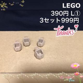 レゴ(Lego)のLEGO レゴフレンズ L① アクセサリーパーツ 布袋 リュック カゴ(積み木/ブロック)