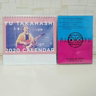 高橋優 2019 STARTING OVER & 胡坐 FC限定 DVD