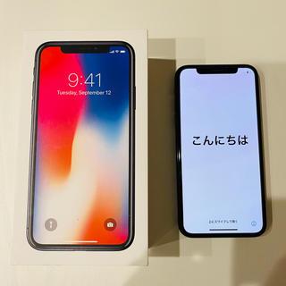 アイフォーン(iPhone)のiPhoneX 256gb バッテリー98% おまけ付き(スマートフォン本体)