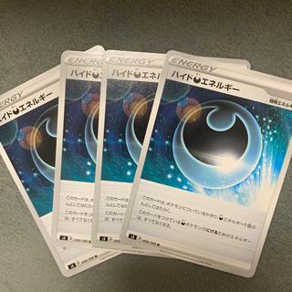 ポケモン(ポケモン)のポケモンカード ハイド悪エネルギー 4枚セット(シングルカード)