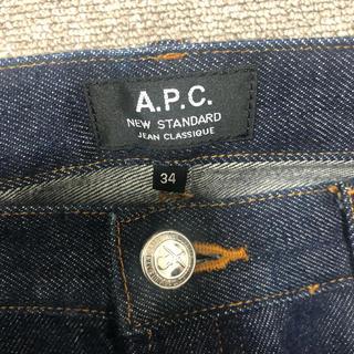 A.P.C - A.P.C. NEW STANDARD 34インチ インディゴ