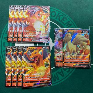ポケモン(ポケモン)のリザードンVMAX 進化セット x4 + オマケ(シングルカード)