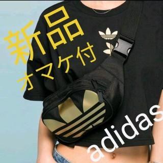 アディダス(adidas)の【期間限定】adidas ウエストポーチ ショルダーバッグ(ボディバッグ/ウエストポーチ)