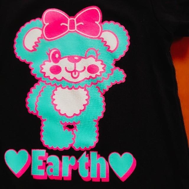 EARTHMAGIC(アースマジック)の《EARTHMAGIC》マフィーちゃんプリント ワンピース 130cm キッズ/ベビー/マタニティのキッズ服女の子用(90cm~)(ワンピース)の商品写真