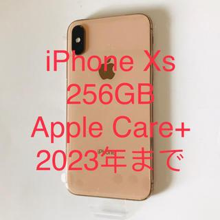 アイフォーン(iPhone)のiPhoneXs 256(スマートフォン本体)