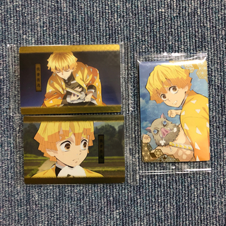バンダイ(BANDAI)の鬼滅の刃 ウエハース2 カード 3枚セット(カード)