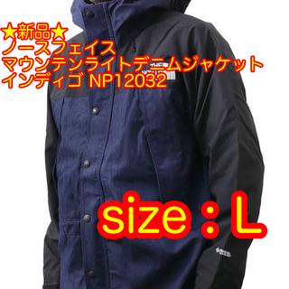 THE NORTH FACE - ★新品★ノースフェイス  マウンテンライトジャケットNP12032 Lサイズ
