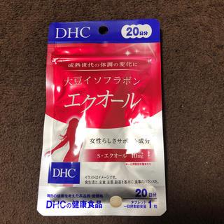 ディーエイチシー(DHC)のエクオール  大豆イソフラボン DHC(その他)