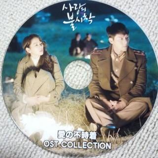 愛の不時着 OST DVD (TVドラマ)