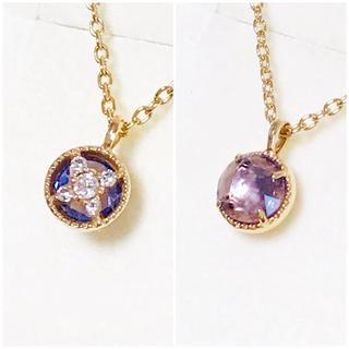 アガット(agete)のagete アガット リバーシブルネックレス アイオライト ダイヤモンド K10(ネックレス)