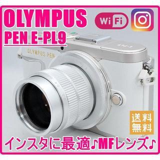 オリンパス(OLYMPUS)のOLYMPUS オリンパス PEN E-PL9 極上美品♪ WI-Fi搭載♪(ミラーレス一眼)