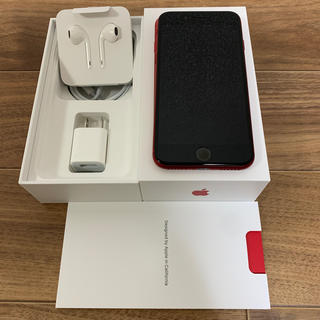 アップル(Apple)のiPhone8 64g SIMフリー 判定○(スマートフォン本体)