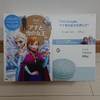 アナトユキノジョオウ(アナと雪の女王)のアナと雪の女王 Google Home Mini(その他)