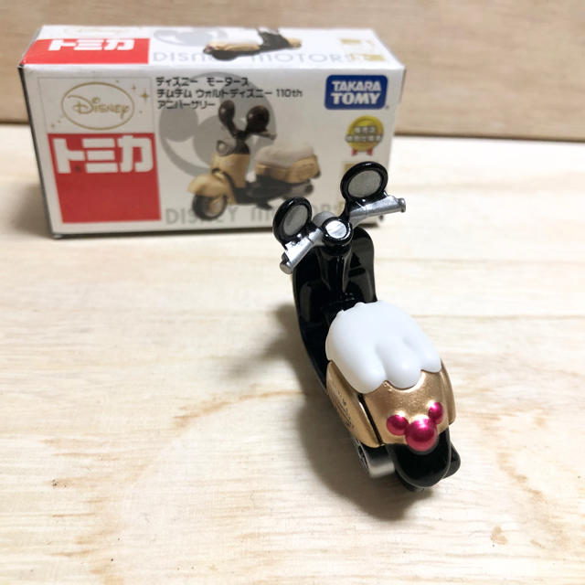 Disney(ディズニー)のウォルト・ディズニー 110周年 記念トミカ エンタメ/ホビーのおもちゃ/ぬいぐるみ(ミニカー)の商品写真